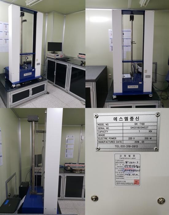 인장시험기(UTM 1).PNG