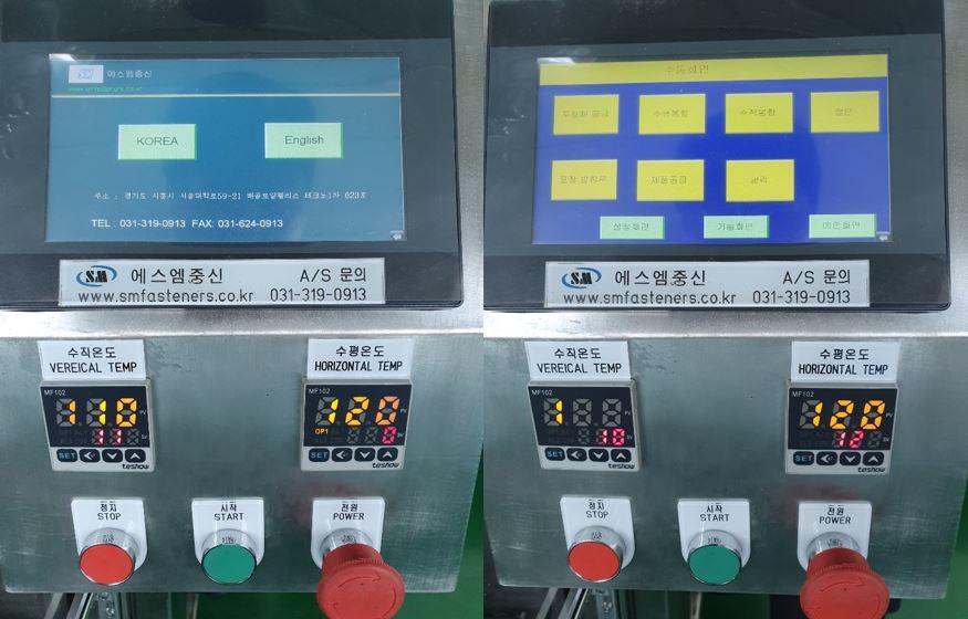 자동포장기(1).JPG