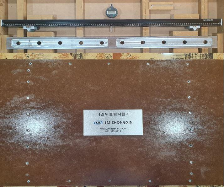 타일뒤틀림시험기(1).JPG