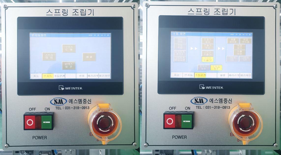 스프링부싱체결기(모니터)(2).JPG