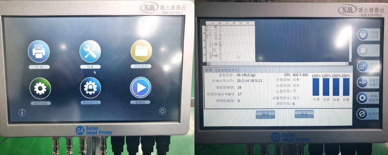 자동라인박스인쇄기(3).JPG