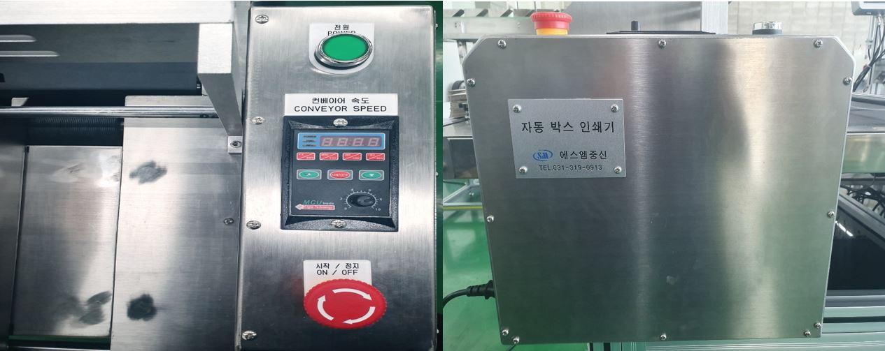 자동라인박스인쇄기(6).JPG