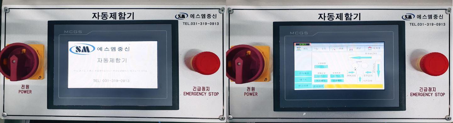 자동박스제함기(3).JPG
