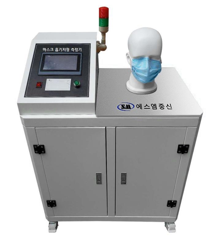 마스크안면부흡기저항측정기.jpg