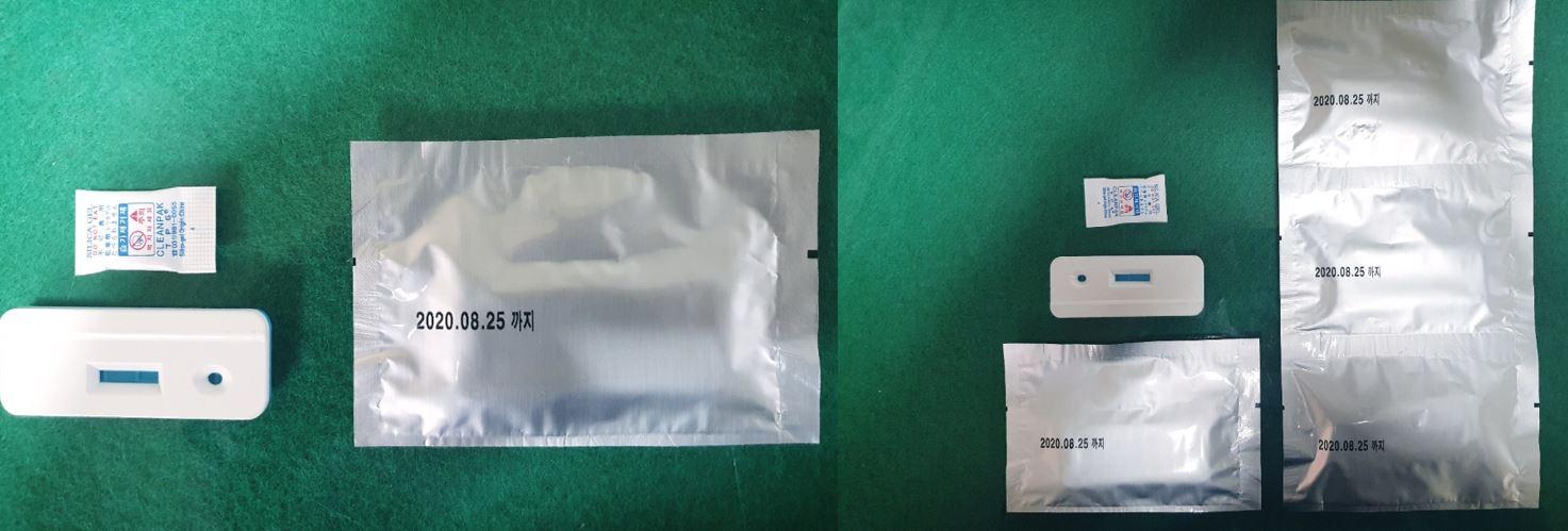 진단키트 자동포장기(1).JPG