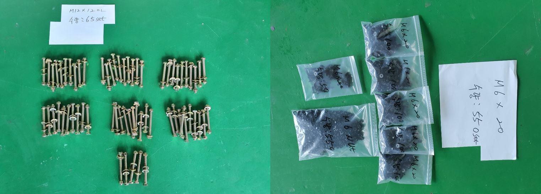 구조물 보강재 철물(1).JPG