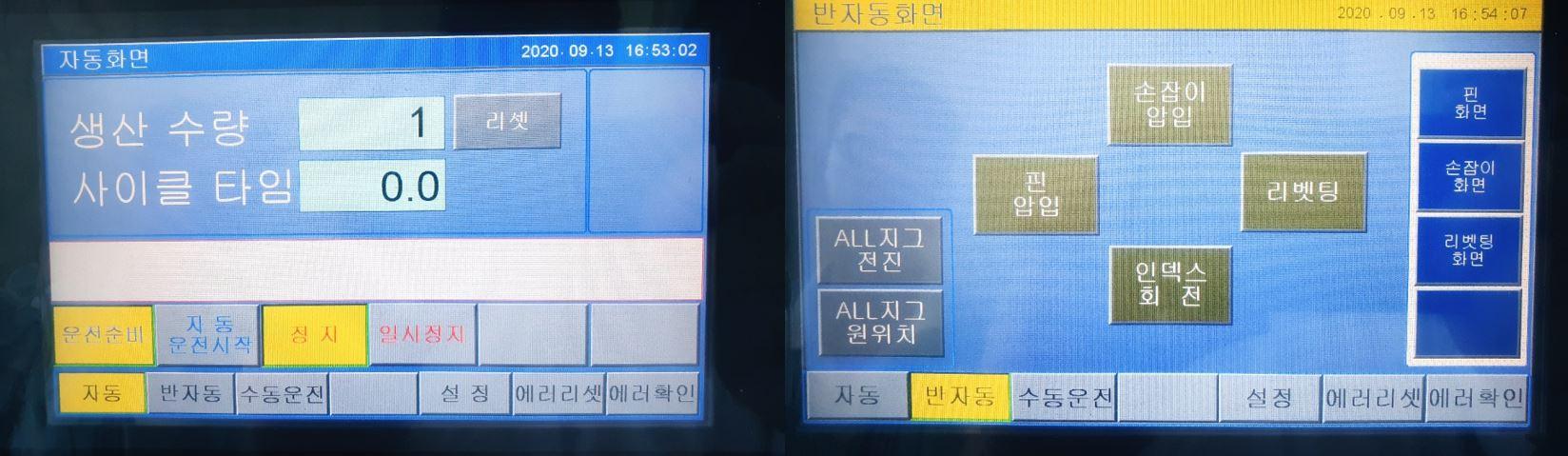 창손잡이 자동조립기(5).JPG